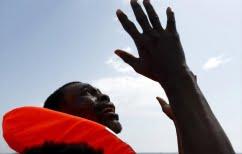 ΝΕΑ ΕΙΔΗΣΕΙΣ (Έκκληση στον ΟΗΕ από 17 οργανώσεις για τα δικαιώματα των προσφύγων)