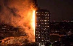 ΝΕΑ ΕΙΔΗΣΕΙΣ (Βρετανία: Δεκάδες άνθρωποι έμειναν άστεγοι από την πυρκαγιά στον πύργο Γκρένφελ)