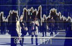ΝΕΑ ΕΙΔΗΣΕΙΣ (Μικρές απώλειες για το ιαπωνικό χρηματιστήριο)