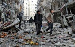 ΝΕΑ ΕΙΔΗΣΕΙΣ (Συρία: Τουλάχιστον 34 άμαχοι νεκροί από ρωσικούς βομβαρδισμούς)