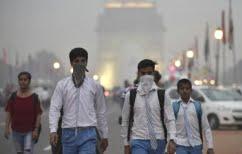 ΝΕΑ ΕΙΔΗΣΕΙΣ (Η ατμοσφαιρική ρύπανση συνδέεται με αυξημένη επιθετική συμπεριφορά και εγκληματικότητα)