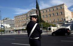 ΝΕΑ ΕΙΔΗΣΕΙΣ (Κυκλοφοριακές ρυθμίσεις στο κέντρο της Αθήνα)