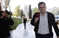 ΝΕΑ ΕΙΔΗΣΕΙΣ (Badische Zeitung: Oι ελεγκτές των Θεσμών δεν έχουν να γκρινιάξουν για τίποτα στην Ελλάδα)