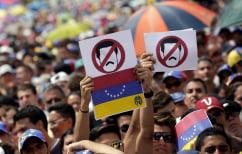 ΝΕΑ ΕΙΔΗΣΕΙΣ (S&P: Σε κατάσταση «μερικής χρεοκοπίας» η Βενεζουέλα)