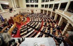 ΝΕΑ ΕΙΔΗΣΕΙΣ (Συνταγματική Αναθεώρηση: Στη Βουλή η ποινική ευθύνη υπουργών και ψήφος των Ελλήνων εξωτερικού)