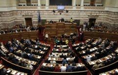 ΝΕΑ ΕΙΔΗΣΕΙΣ (Βουλή: Στην τελική ευθεία η συνταγματική αναθεώρηση – Ποιες είναι οι κρίσιμες διατάξεις)