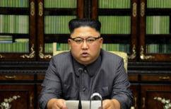 ΝΕΑ ΕΙΔΗΣΕΙΣ (Κιμ Γιονγκ Ουν: Η Βόρεια Κορέα σταματάει τις πυρηνικές δοκιμές)