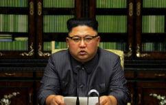 ΝΕΑ ΕΙΔΗΣΕΙΣ (Κιμ Γιονγκ Ουν: Σύντομα θα αποκαλύψουμε ένα νέο στρατηγικό όπλο)