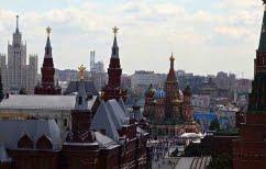 ΝΕΑ ΕΙΔΗΣΕΙΣ (Βέτο της Μόσχας στο αίτημα των ΗΠΑ για διακοπή σχέσεων με τη Βόρεια Κορέα)