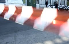 ΝΕΑ ΕΙΔΗΣΕΙΣ (Μπαράζ επιθέσεων σε σούπερ μάρκετ σε όλη την Αθήνα)