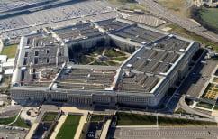ΝΕΑ ΕΙΔΗΣΕΙΣ (NYT: Μυστικό πρόγραμμα εντοπισμού UFO διεξήγαγε το Πεντάγωνο)