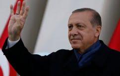 ΝΕΑ ΕΙΔΗΣΕΙΣ (Οριστικό-Στις 7 Δεκεμβρίου έρχεται ο Ερντογάν στην Αθήνα)