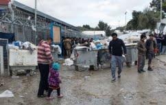 ΝΕΑ ΕΙΔΗΣΕΙΣ (Κομισιόν: Για την κατάσταση στη Μόρια φταίνε η Αθήνα και οι τοπικές αρχές)