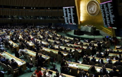ΝΕΑ ΕΙΔΗΣΕΙΣ (Ο ΟΗΕ απέρριψε την απόφαση των ΗΠΑ για την Ιερουσαλήμ)