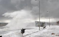 ΝΕΑ ΕΙΔΗΣΕΙΣ (Επιδείνωση του καιρού με βροχές, καταιγίδες και χιόνια)