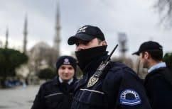 ΝΕΑ ΕΙΔΗΣΕΙΣ (Τουρκία: Συλλήψεις 15 αξιωματικών ως ύποπτοι για σχέσεις με τον Γκιουλέν)
