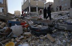 ΝΕΑ ΕΙΔΗΣΕΙΣ (Σεισμός 6,1 Ρίχτερ στο Ιράν)