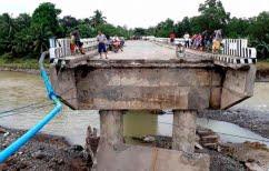 ΝΕΑ ΕΙΔΗΣΕΙΣ (Φιλιππίνες: Τουλάχιστον 240 οι νεκροί από την τροπική καταιγίδα Τεμπίν)