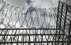 ΝΕΑ ΕΙΔΗΣΕΙΣ (Απέδρασε κρατούμενος από τις φυλακές Κασσάνδρας)