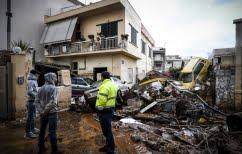 ΝΕΑ ΕΙΔΗΣΕΙΣ (Πόρισμα-φωτιά για τις φονικές πλημμύρες στη Μάνδρα)