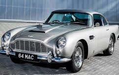 ΝΕΑ ΕΙΔΗΣΕΙΣ (Πόσο θα πουληθεί η Aston Martin DB5 του Paul McCartney;)