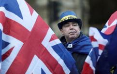 ΝΕΑ ΕΙΔΗΣΕΙΣ (Liberation: Η βρετανική ταυτότητα έχει διαβρωθεί)