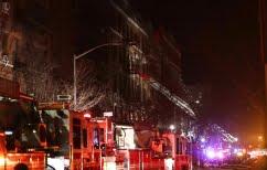 ΝΕΑ ΕΙΔΗΣΕΙΣ (Πολύνεκρη τραγωδία από φωτιά σε πολυκατοικία στη Νέα Υόρκη)