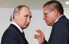 ΝΕΑ ΕΙΔΗΣΕΙΣ (Αλεξέι Ουλουκάγιεφ: Ένοχος για μίζα 2.000.000 πρώην υπουργός του Πούτιν)