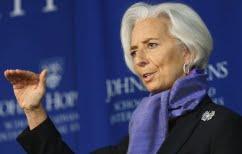 ΝΕΑ ΕΙΔΗΣΕΙΣ (Λαγκάρντ: «Χρειάζεται αναδιάρθρωση του ελληνικού χρέους»)