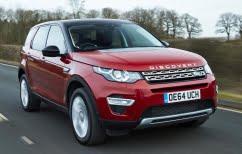 ΝΕΑ ΕΙΔΗΣΕΙΣ (H γκάφα της Land Rover!)