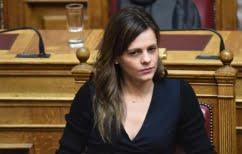 ΝΕΑ ΕΙΔΗΣΕΙΣ (Απέσυρε την τροπολογία για τις απεργίες η Έφη Αχτσίογλου)