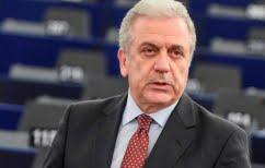ΝΕΑ ΕΙΔΗΣΕΙΣ (Αβραμόπουλος: H αλληλεγγύη στην Ευρώπη δεν μπορεί να είναι a la carte)