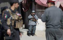 ΝΕΑ ΕΙΔΗΣΕΙΣ (Το ISIS ανέλαβε την ευθύνη για την επίθεση αυτοκτονίας στην Καμπούλ [φωτό+Βίντεο])