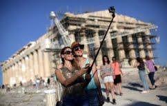 ΝΕΑ ΕΙΔΗΣΕΙΣ (Handelsblatt: Χρονιά ρεκόρ το 2017 για τον ελληνικό τουρισμό)