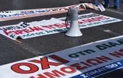 ΝΕΑ ΕΙΔΗΣΕΙΣ (ΑΔΕΔΥ: Στις 6 Μαΐου η 24ωρη απεργία της Εργατικής Πρωτομαγιάς)