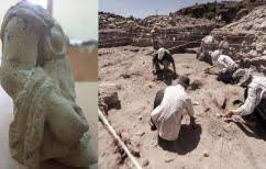 ΝΕΑ ΕΙΔΗΣΕΙΣ (Αίγυπτος: Ακέφαλο άγαλμα της θεάς Αρτέμιδας έφεραν στο φως αρχαιολόγοι)