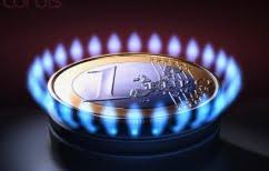 ΝΕΑ ΕΙΔΗΣΕΙΣ (Νέο πρόγραμμα επιδότησης φυσικού αερίου στην Αττική έως 22.000 ευρώ)