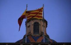 ΝΕΑ ΕΙΔΗΣΕΙΣ (Ισπανία: Τη Δευτέρα η απόφαση για τους προφυλακισμένους καταλανούς υπουργούς)