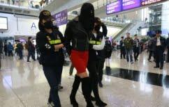 ΝΕΑ ΕΙΔΗΣΕΙΣ (Αίτημα να δικαστεί στην Ελλάδα η 19χρονη που συνελήφθη στο Χονγκ Κονγκ)