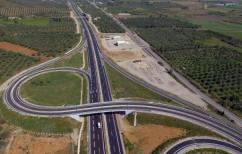 ΝΕΑ ΕΙΔΗΣΕΙΣ (Παραδόθηκε ο αυτοκινητόδρομος Ε65 – Ποιό τμήμα του λειτουργεί)