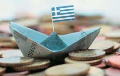 ΝΕΑ ΕΙΔΗΣΕΙΣ (Πρόβλεψη ΙHS Markit: Σε 20 χρόνια η Ελλάδα στο επίπεδο του 2007)