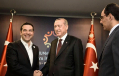 ΝΕΑ ΕΙΔΗΣΕΙΣ (FAZ: Ο Τσίπρας είναι η «πύλη» του Ερντογάν προς τη Δύση)