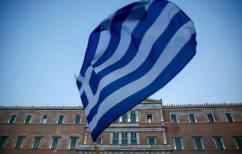 ΝΕΑ ΕΙΔΗΣΕΙΣ (Forbes: H Ελλάδα είναι ανοιχτή σε νέες επενδύσεις και επιχειρήσεις)