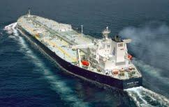 ΝΕΑ ΕΙΔΗΣΕΙΣ (Lloyd's List: 14 Έλληνες εφοπλιστές ανάμεσα στους κορυφαίους της ναυτιλίας)
