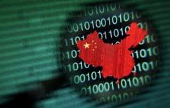 ΝΕΑ ΕΙΔΗΣΕΙΣ (Κίνα: Πάνω από 13.000 «παράνομες» ιστοσελίδες έκλεισαν οι αρχές από το 2015)