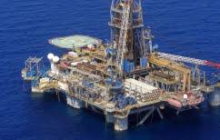 ΝΕΑ ΕΙΔΗΣΕΙΣ (Ξεκινά νέα γεώτρηση στην κυπριακή ΑΟΖ)