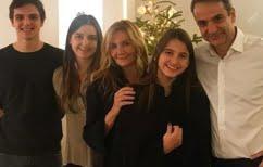 ΝΕΑ ΕΙΔΗΣΕΙΣ (Με μια οικογενειακή φωτογραφία οι ευχές του Κυριάκου Μητσοτάκη)