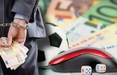 ΝΕΑ ΕΙΔΗΣΕΙΣ («Σαφάρι» ελέγχων της αστυνομίας σε μαγαζιά για παράνομο τζόγο!)