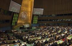ΝΕΑ ΕΙΔΗΣΕΙΣ (Ψηφοφορία για την Ιερουσαλήμ την Πέμπτη στον ΟΗΕ)
