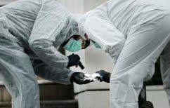 ΝΕΑ ΕΙΔΗΣΕΙΣ (ΕΛ.ΑΣ.: «Καθαρό» το καλάσνικοφ που χρησιμοποιήθηκε στο Εφετείο)